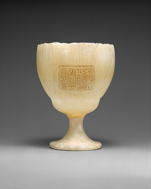 Goblet Inscribed with the Names of King Akhenaten and Queen Nefertiti